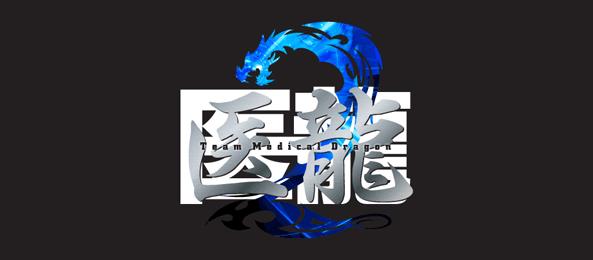 医龍 Team Medical Dragon2 再放送予定