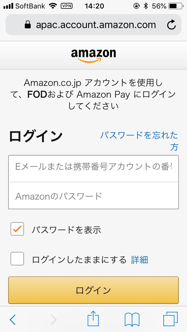 FOD登録2